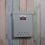 Ящик почтовый «Письмо», вертикальный, с замком-щеколдой, серый, фото 2