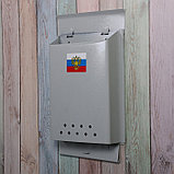 Ящик почтовый «Письмо», вертикальный, с замком-щеколдой, серый, фото 3