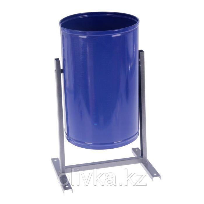 Урна для мусора «Уралочка-Бюджет», 21 л, цвет синий