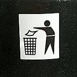Урна для мусора «Уралочка-Бюджет», 21 л, цвет черная шагрень, фото 6