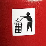 Урна для мусора «Уралочка-Бюджет», 21 л, цвет красная шагрень, фото 6