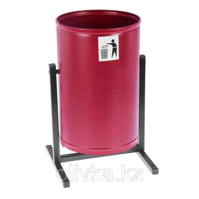 Урна для мусора «Уралочка», 21 л, цвет красный