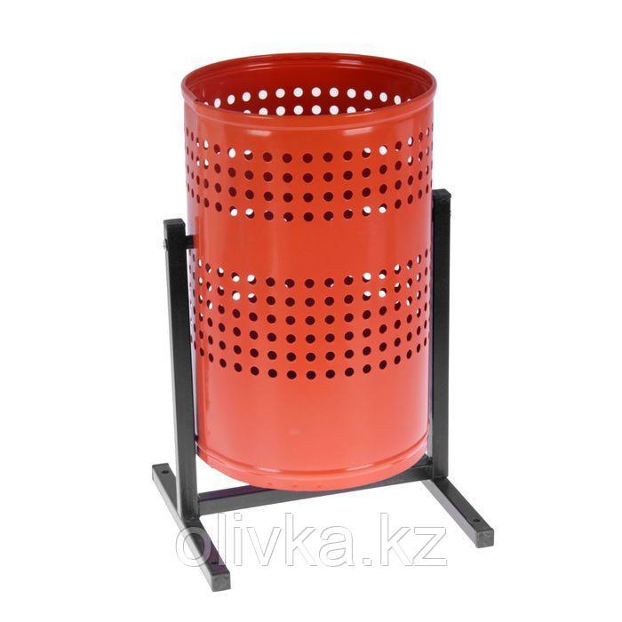 Урна для мусора «Уралочка», 21 л, перфорированная, цвет оранжевый глянец