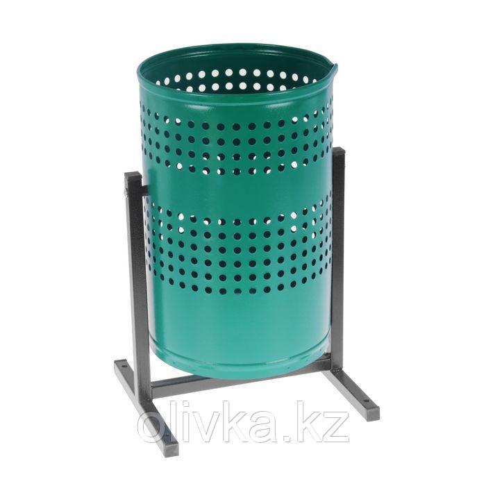 Урна для мусора «Уралочка», 21 л, перфорированная, цвет зеленая шагрень