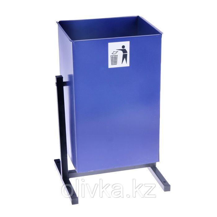 Урна для мусора «Уралочка-3», 25 л, цвет синий