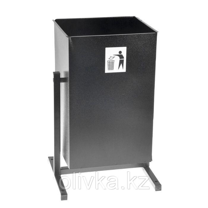 Урна для мусора «Уралочка-3», 25 л, цвет чёрная шагрень