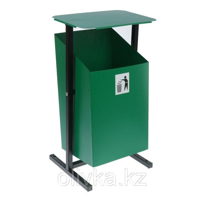 Урна для мусора «Уралочка-2», 24 л, с крышкой, цвет зелёный