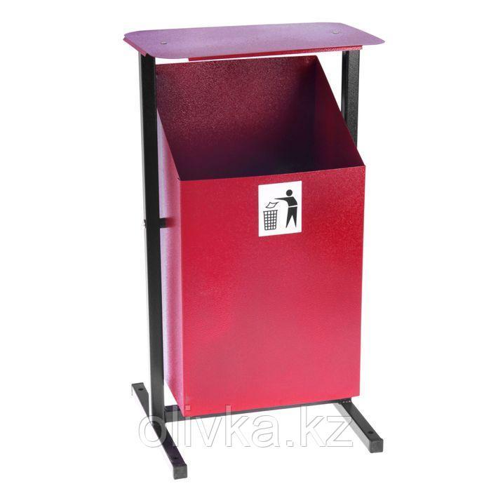 Урна для мусора «Уралочка-2», 24 л, с крышкой, цвет красная шагрень