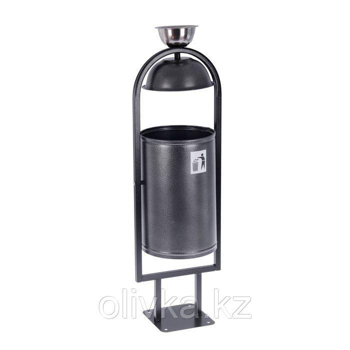 Урна для мусора «Рубин-20», с крышкой с пепельницей, цвет серебро
