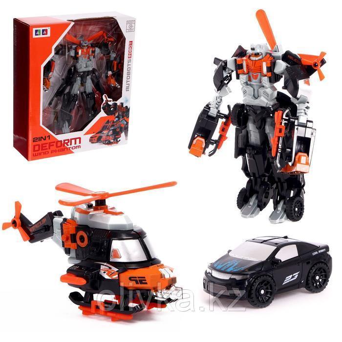 """Робот """"Шторм"""", трансформируется, 2 собираются в 1 робота"""