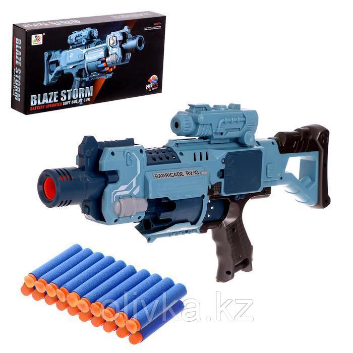 Бластер «Ротор», стреляет мягкими пулями, работает от батареек