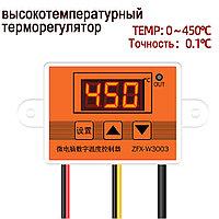 Термоконтроллер терморегулятор высокотемпературный термостат до 450 °С, фото 1