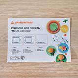 Сушилка для посуды 2-х ярусная Альтернатива «Мечта хозяйки», 48,5×30×30 см цвет МИКС, фото 4