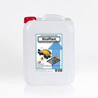 XtraPlast - Пластификатор/Добавка для бетона (10 кг)