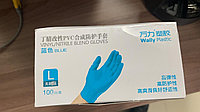 Перчатки Wally Plastic винил + нитрил