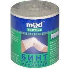 Бинты эластичные MedTextile
