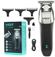 Триммер для бороды VGR V-171, фото 1