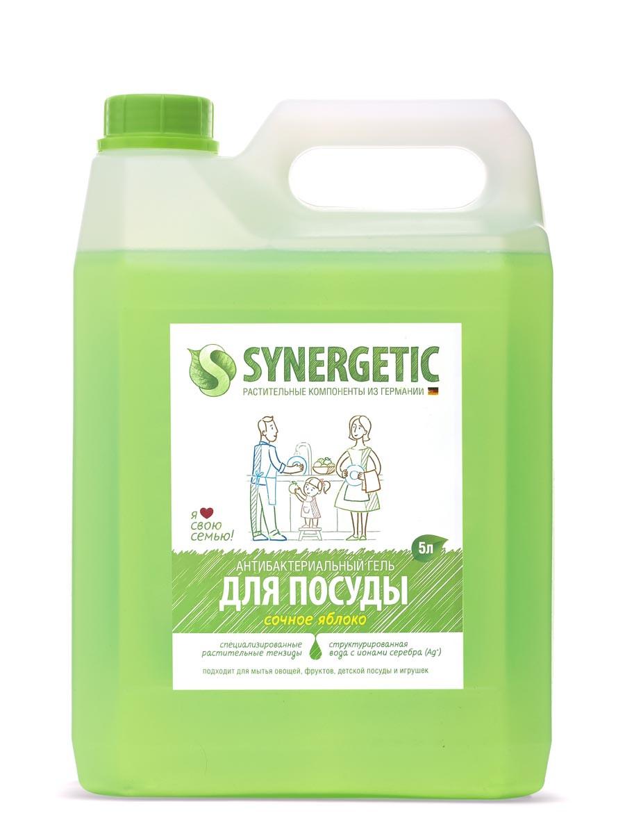 SYNERGETIC для мытья посуды «Яблоко» на розлив