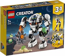 31115 Lego Creator Космический робот для горных работ, Лего Креатор