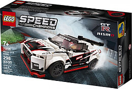 76896 Lego Speed Champions Nissan GT-R NISMO