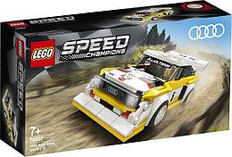 76897 Lego Speed Champions 1985 Audi Sport quattro S1
