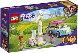 41443 Lego Friends Электромобиль Оливии, Лего Подружки