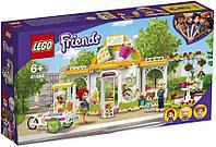 41444 Lego Friends Органическое кафе Хартлейк-Сити, Лего Подружки