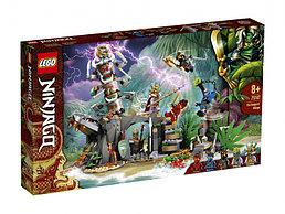 71747 Lego Ninjago Деревня Хранителей, Лего Ниндзяго