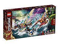 71748 Lego Ninjago Морская битва на катамаране, Лего Ниндзяго
