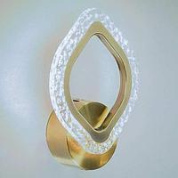 Бра светодиодный настенный Glass Petal