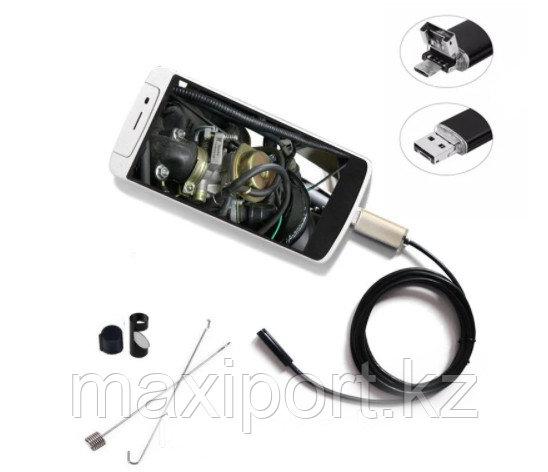 Камера эндоскоп  для смартфона или компьютера (USB), с подсветкой 3 режима