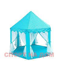Детский шатер (Замок) голубой
