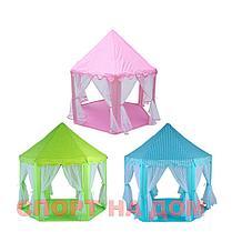 Детский шатер (Замок) голубой, фото 3