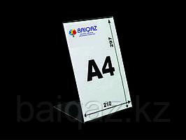 Кувертки L-образные А4
