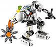 31115 Lego Creator Космический робот для горных работ, Лего Креатор, фото 5