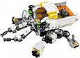 31115 Lego Creator Космический робот для горных работ, Лего Креатор, фото 7