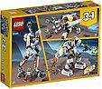 31115 Lego Creator Космический робот для горных работ, Лего Креатор, фото 2