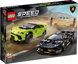 76899 Lego Speed Champions Lamborghini Urus ST-X & Lamborghini Huracan Super Trofeo EVO