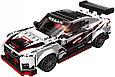 76896 Lego Speed Champions Nissan GT-R NISMO, фото 3