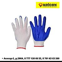 Перчатки стрейч (оранжевая, синяя ладошка) (12пар)