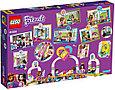 41450 Lego Friends Торговый центр Хартлейк Сити, Лего Подружки, фото 2