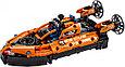 42120 Lego Technic Спасательное судно на воздушной подушке, Лего Техник, фото 5