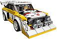 76897 Lego Speed Champions 1985 Audi Sport quattro S1, фото 5