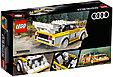 76897 Lego Speed Champions 1985 Audi Sport quattro S1, фото 2