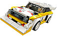 76897 Lego Speed Champions 1985 Audi Sport quattro S1, фото 7