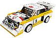 76897 Lego Speed Champions 1985 Audi Sport quattro S1, фото 3