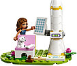 41443 Lego Friends Электромобиль Оливии, Лего Подружки, фото 5