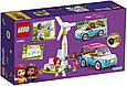 41443 Lego Friends Электромобиль Оливии, Лего Подружки, фото 2