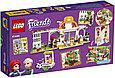 41444 Lego Friends Органическое кафе Хартлейк-Сити, Лего Подружки, фото 2