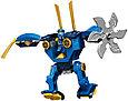 71740 Lego Ninjago Электрический робот Джея, Лего Ниндзяго, фото 5